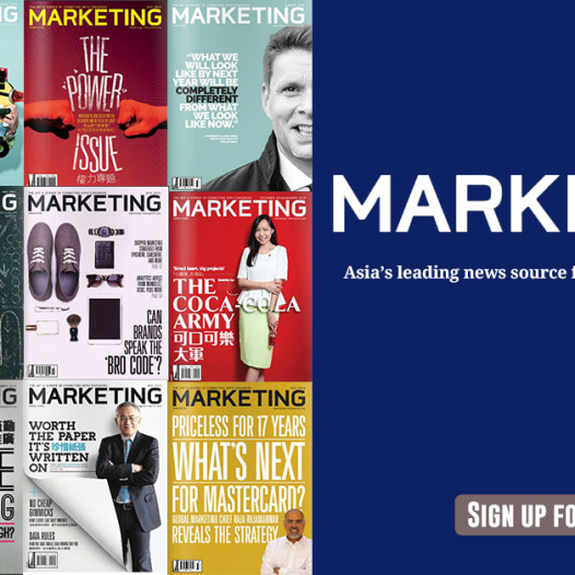 Subscribe to Marketing Magazine for free